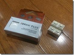 SBrickPlus